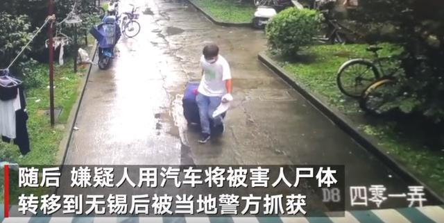 """上海警方回应""""女子被装行李箱抛尸"""",记者探访事发小区:居民见嫌犯拖行李箱,二人住邻楼事发前曾争吵 全球新闻风头榜 第4张"""