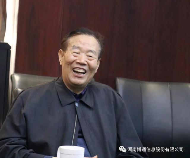 段达球少将携妻子深层次湖南省博通信息内容股权有限责任公司视查