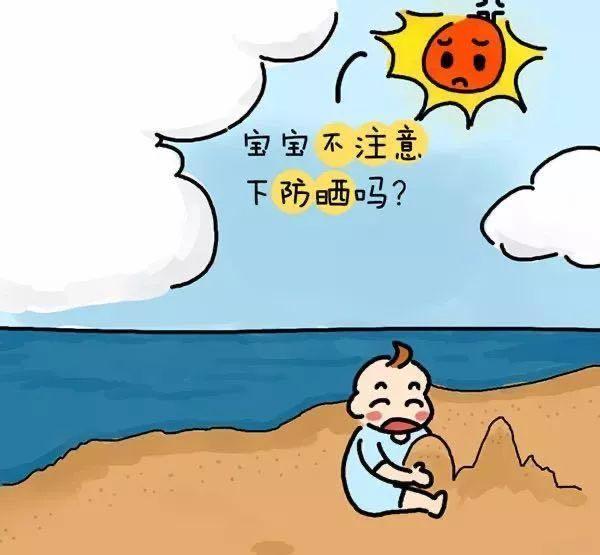 夏天婴儿,夏季该如何给宝宝做好防晒?别着急,这篇干货告诉你这样做准没错