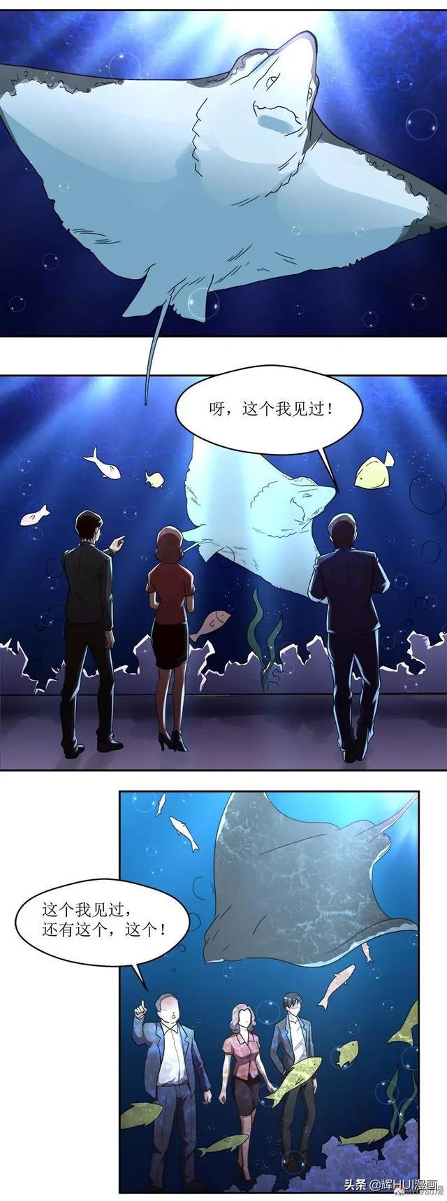 漫画故事,漫画故事:美人鱼