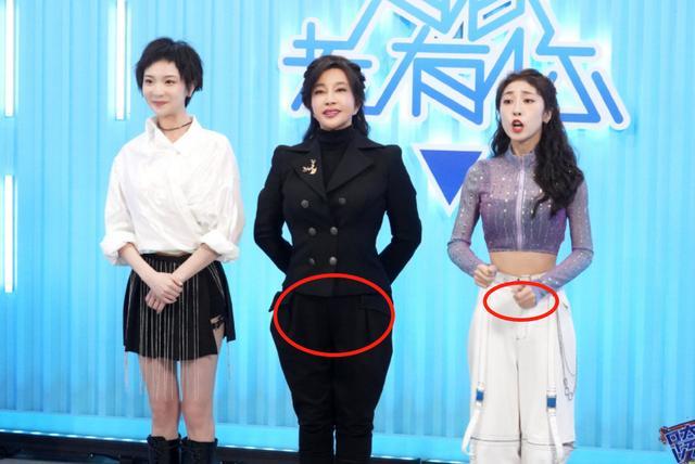 65岁刘晓庆身材太臃肿,葫芦腰围比少女粗一倍,耳垂太长显怪异 全球新闻风头榜 第2张