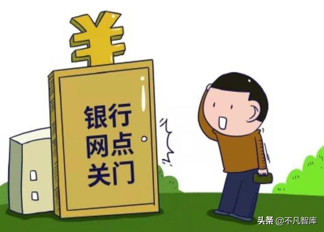 京东商城可能变成中国第一家能够开展中央银行虚拟货币付款的电子