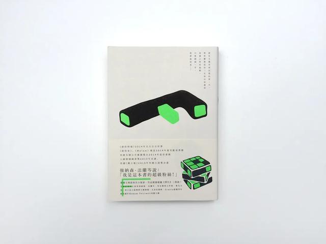 封面怎么做,优秀的书籍封面设计有哪些小技巧?