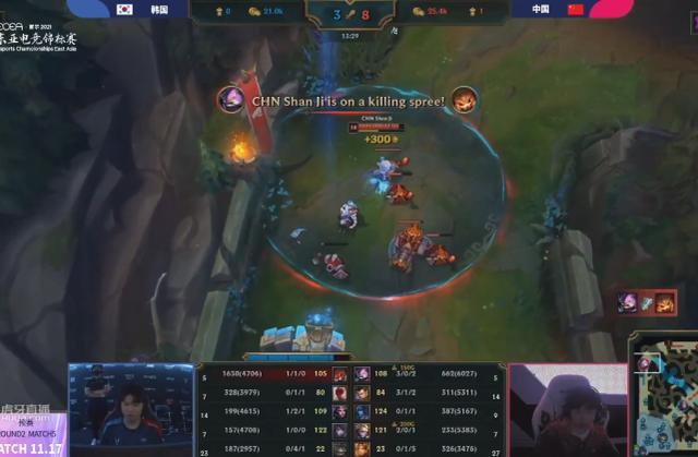东亚电竞锦标赛:中国队双杀韩国队!绝对统治力全胜晋级决赛 全球新闻风头榜 第4张