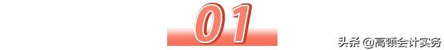 注册会计师历年成绩查询,2020年CPA成绩查询时间,请大家关注这个时间点