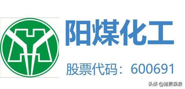 华阳集团新型材料集团公司与潞安化工集团签订合同
