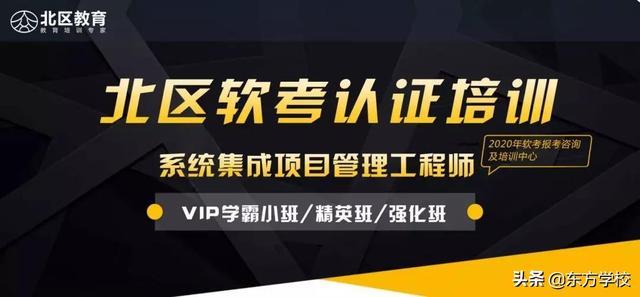 软考成绩查询,软考中高级成绩已出,持证可直接入户广州