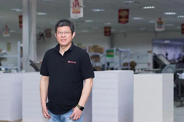 """印刷erp,「新时代企业家」郭志强:""""互联网+印刷""""深耕定制消费市场"""