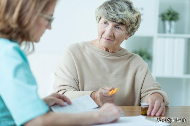 养老金上调最新消息,养老金上调时,都会对高龄老人有倾斜照顾,多少岁属于高龄呢?