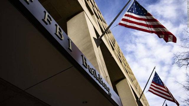 FBI公布首份9·11调查文件:无证据证明沙特政府参与恐袭 全球新闻风头榜 第1张