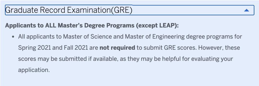 美国留学丨2021这些美国名校研究生免GRE!尽快申请