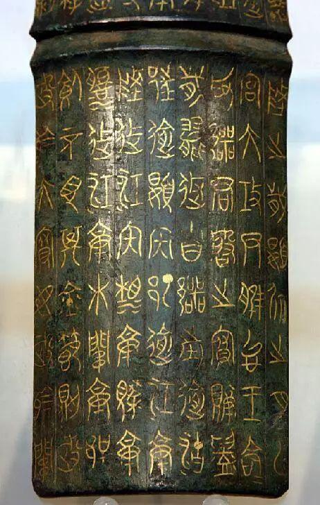 """一的寓意,古文字中的""""一""""字是怎么认出来的?"""