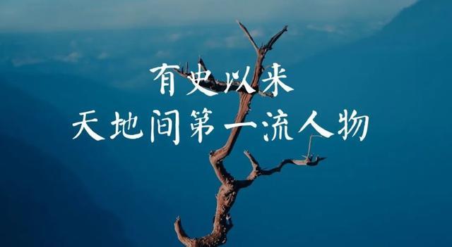 范仲淹简介,五千年来一大狠人,有史以来天地间第一流人物:范仲淹有多狠?