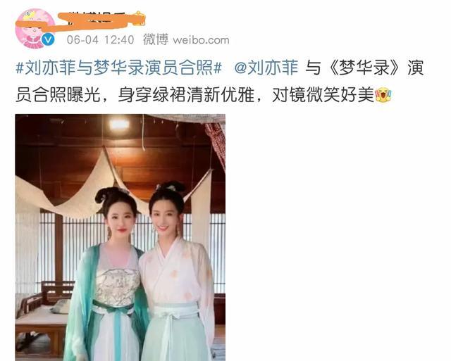 刘亦菲图片,刘亦菲《梦华录》正面照曝光,溜肩显仪态差,合照女演员气质更佳