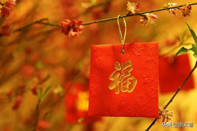 """关于节日的作文,【重磅推荐】""""春节""""主题作文精选两篇"""