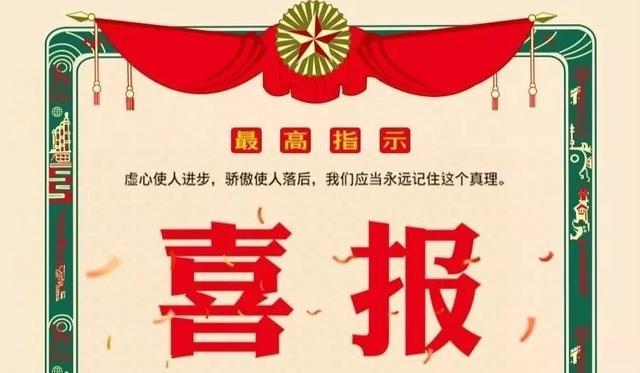东莞电大成绩查询,重要通知 | 2019年广东省成人高考录取结果查询通道开启啦