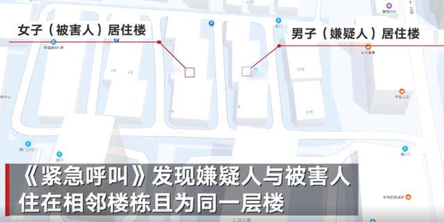 """上海警方回应""""女子被装行李箱抛尸"""",记者探访事发小区:居民见嫌犯拖行李箱,二人住邻楼事发前曾争吵 全球新闻风头榜 第7张"""