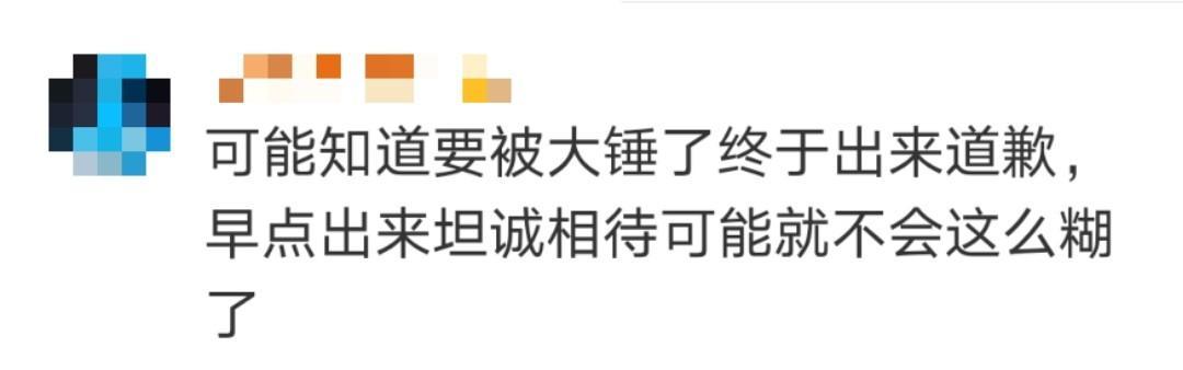 道歉了!男星黄俊捷因私生活被曝混乱,得重度抑郁已停演艺工作 全球新闻风头榜 第3张