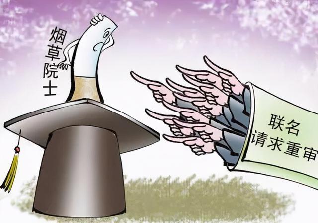 贵州茅台集团王莉入选中科院院士增选院士名单