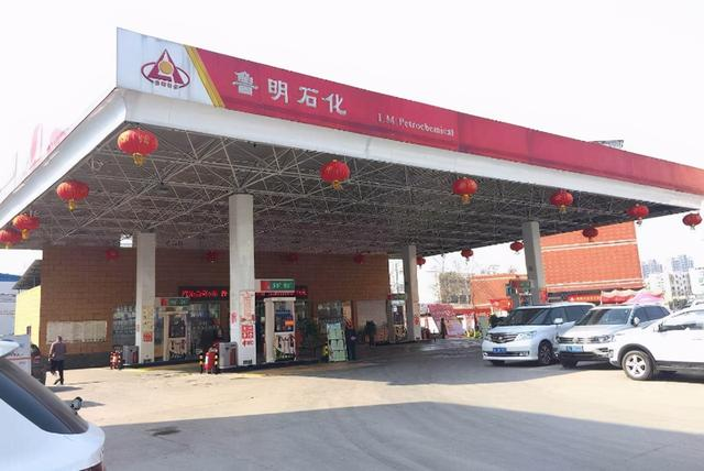 国际原油价格什么时候才可以恢复过来