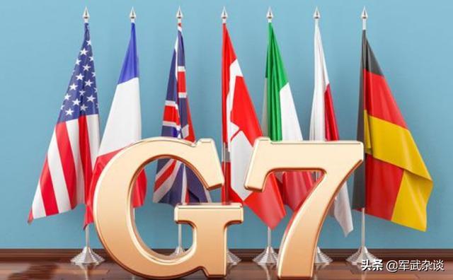 七国集团贸易部长线上会议将商讨2021年及将来一段时间