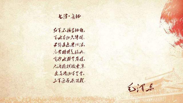 """关于毛泽东的诗,又逢""""七一"""",读毛泽东这16首诗词,感受什么叫湖海荡波澜"""