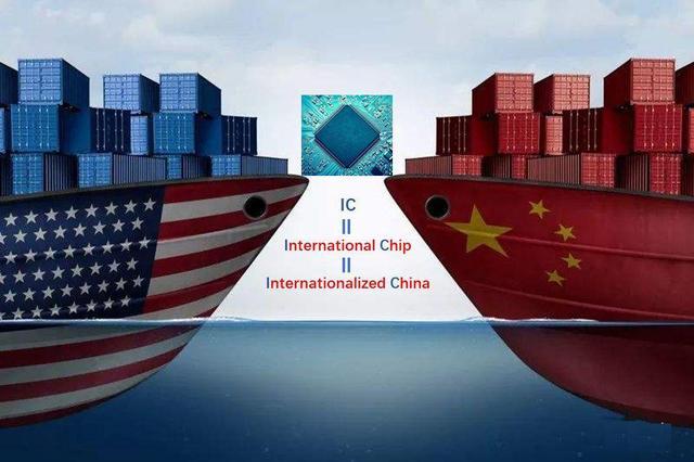 芯片之争,美国想要中国屈服?德媒:中国绝非无能为力