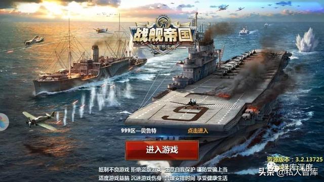 帝国精华采样怎么做,战舰帝国最精华最实在的游戏攻略,向高手学习才能寻找诗与远方