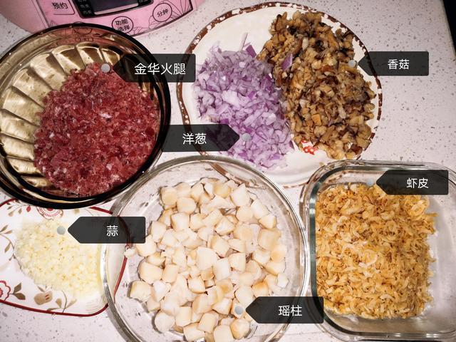 瑶柱的做法,最简单的瑶柱XO酱做法,可搭配米饭面条馒头,味道极其鲜美