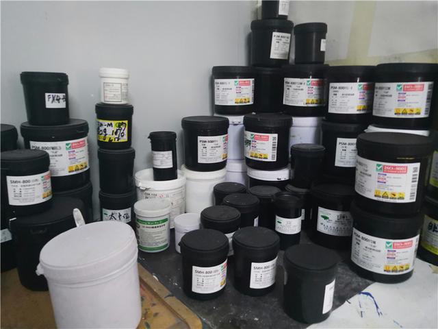 印刷油墨,什么是PCB油墨,油墨厂家有哪些,如何选择合适的线路板油墨