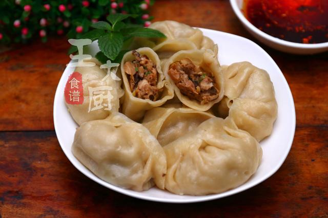 香菇肉馅饺子的做法,香菇猪肉简易蒸饺,美味又健康,上桌就被抢光