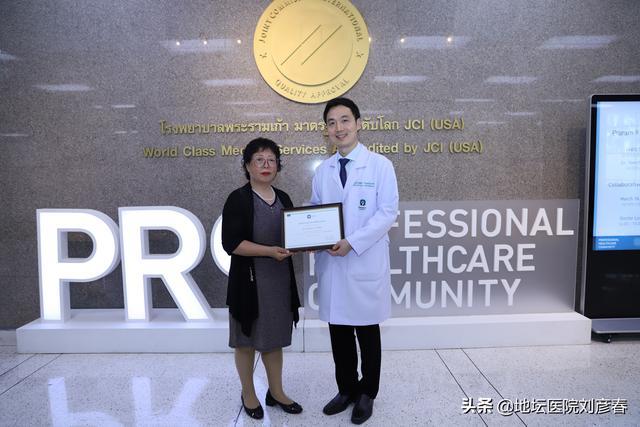 第三代泰国试管婴儿,中国和泰国的试管婴儿技术到底有什么不同