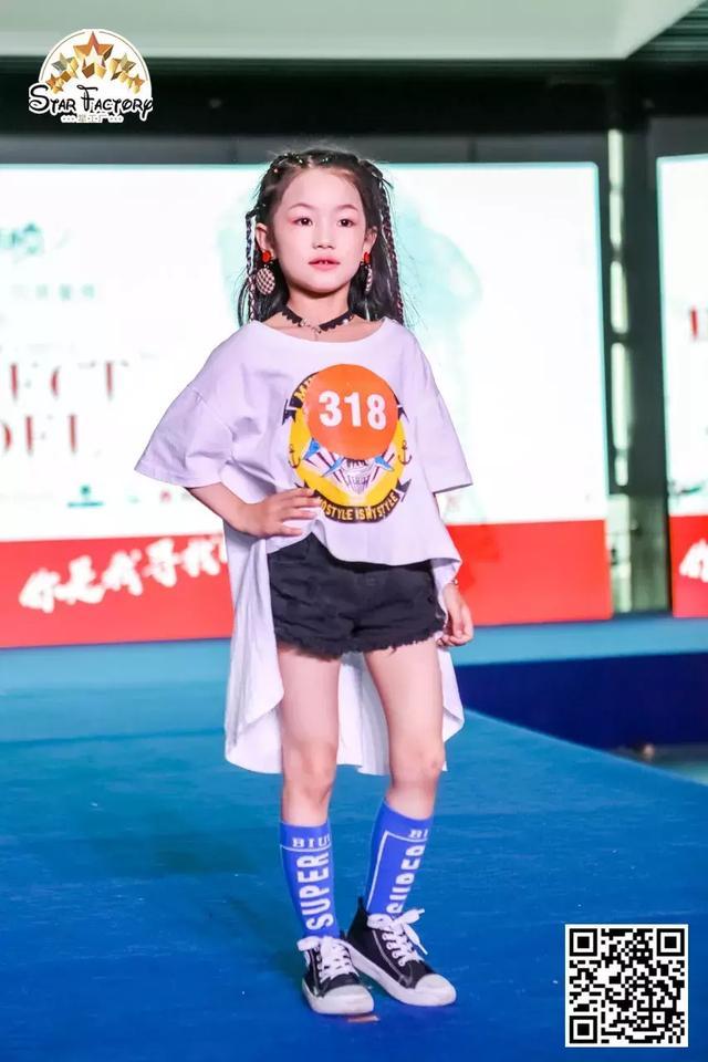 乡镇品牌鞋代理加盟,棵棵树青少年服装加盟(图7)