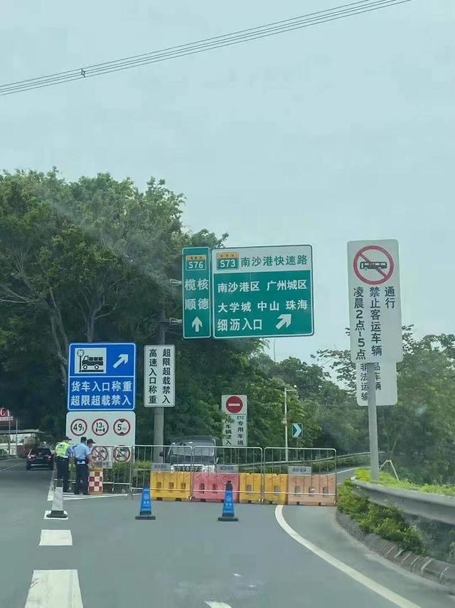 直击!广州南沙区全员测核酸,全部离南沙通道暂时关闭 全球新闻风头榜 第4张