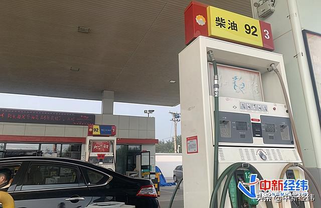 2020年中国汽柴油价格历经25轮调节