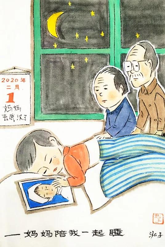 天天漫画,天天漫画网《抗击疫情 ~桐乡漫画家在行动》(漫画专刊)