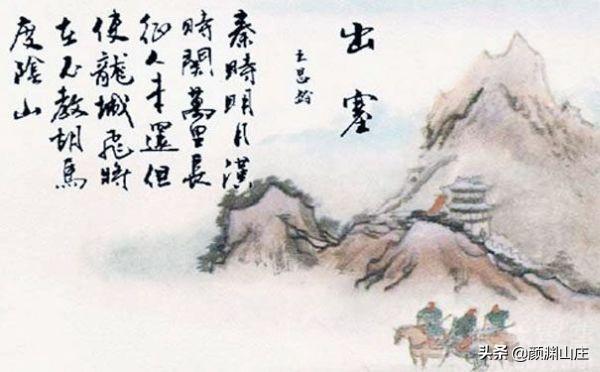 征战的诗,战争诗(70首)