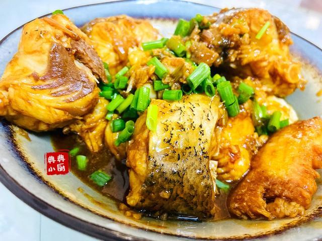 红烧鱼块的家常做法,红烧鱼块,好吃入味,喜欢吃鱼的不要错过这做法