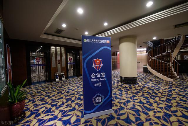 中超即将开赛,重庆队未按时进驻赛区,引发媒体猜测或跟欠薪有关 全球新闻风头榜 第3张