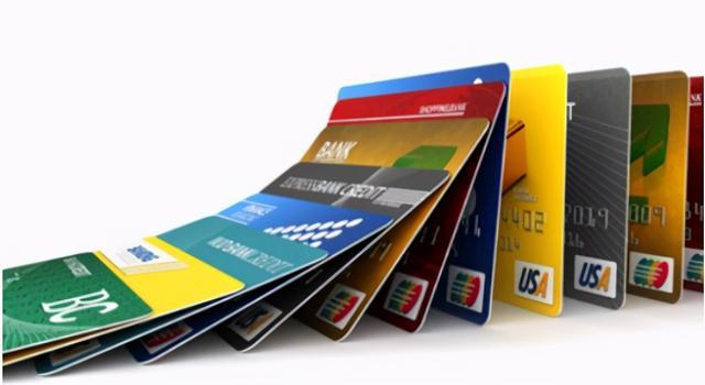 近期金融机构下达最新政策,办银行卡有别的规定,而且这种人有身