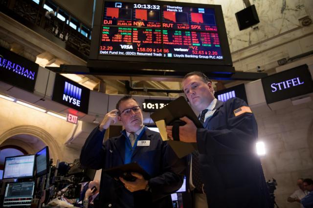 今日股票行情,美债收益率大跌!美股盘前分化,电子烟巨头雾芯科技暴跌逾20%