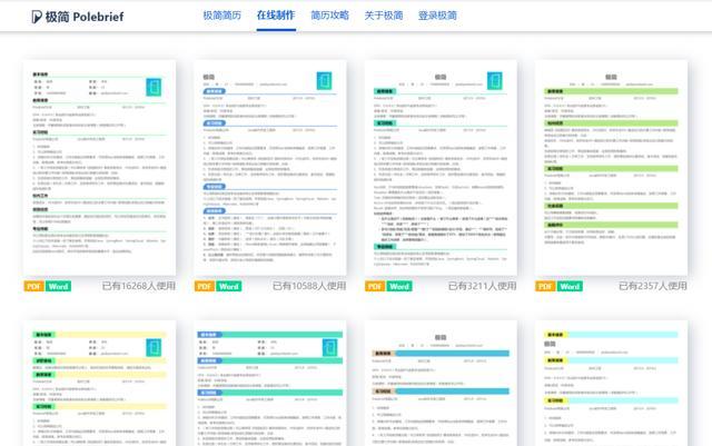 网页视频软件,插眼!这里有7个功能强大的资源网站,建议收藏再看