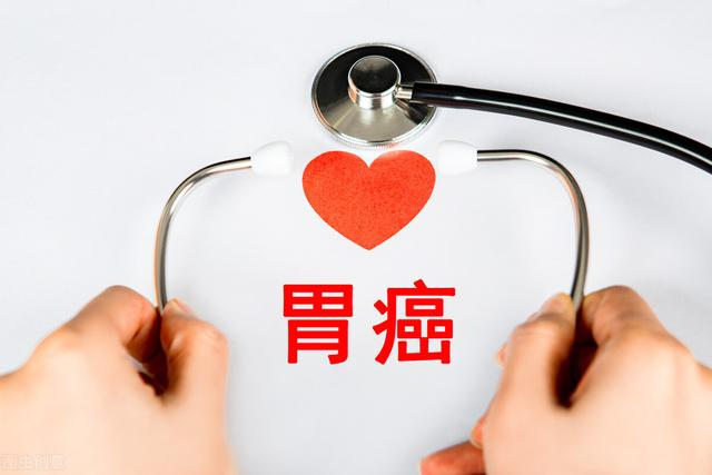 胃出血有什么症状表现,不想被胃癌盯上而不自知?这5个早期症状要牢记,做好预防是关键