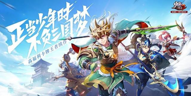 新出网页游戏,憋招一年,新游戏鱼跃而出:游族今年要玩大的!