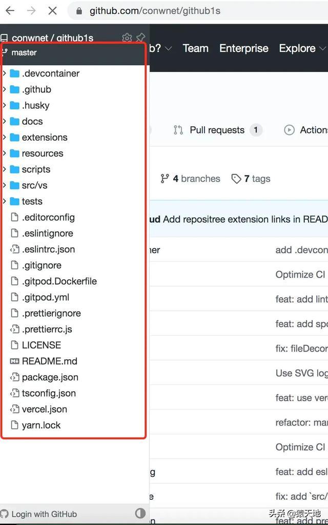 网页版,贼爽,在Github网页版也能用开发工具看源码了