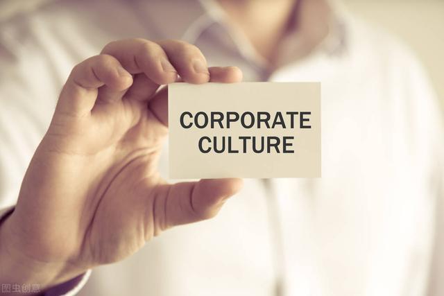 企业文化建设的意义,常谈企业文化,但企业文化是如何建设及落地,真正发挥作用的呢?