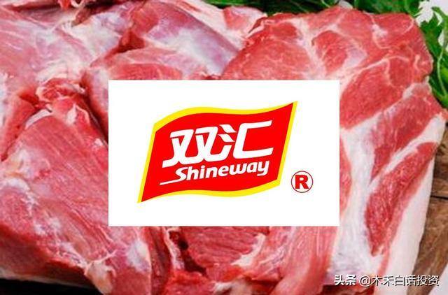 """双汇冷鲜肉加盟,猪肉会降价吗?""""双汇""""有多赚钱,看完就明白了"""