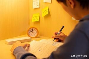 n1成绩查询,中国人事考试网:2020年一、二级注册计量师考试成绩发布