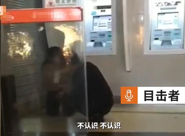 四川女子在ATM机取钱时,遭陌生男子殴打抢夺,警方:已行拘 全球新闻风头榜 第2张