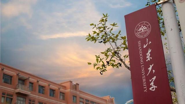 青岛有哪些大学,山东省152所高校,本科大学70所,44所公办本科各有特色
